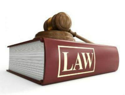 GavelAnd Lawbook